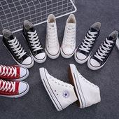女鞋 学生板鞋 平底布鞋 百搭白鞋 2018夏季高帮小白帆布鞋 透气韩版