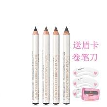 资生堂六角眉笔铅笔防水防汗多色彩妆极力推介正品 日本Shiseido