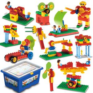 机械兼容乐高组装拼装 span class=h>积木 /span>大颗粒幼儿园教具