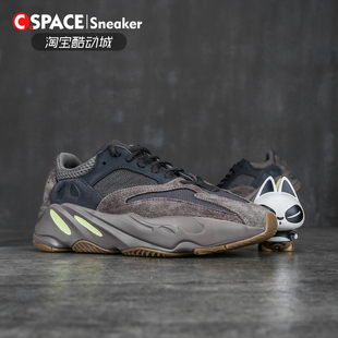 Cspace Adidas Yeezy Boost 700 Mauve  椰子 侃爷 老爹鞋 EE9614