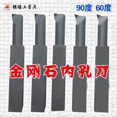 正品金刚石车刀数控刀具PCD  内孔车刀 镗孔刀 60度 90度 促销