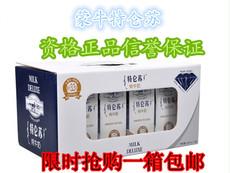 蒙牛特仑苏纯牛奶箱装250ml12盒正品特价促销全国多省市一件包邮