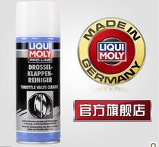 热卖德国力魔汽车发动机节流阀清洁剂节气门清洗剂化油器清洗2727