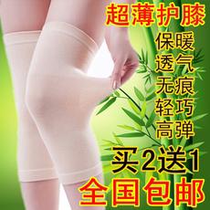 超薄护膝关节保暖防寒老寒腿春夏季薄款中老年男女时尚护腿膝盖