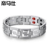 手链能量强磁健康锗手链男士 帝马仕钛金属男士 宽手环时尚 腕饰刻字