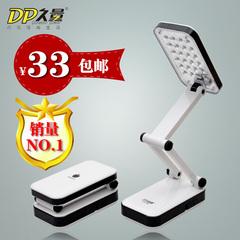 dp久量LED 护眼学习台灯 充电小台灯 工作阅读 卧室床头写字灯666