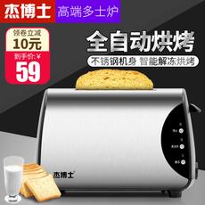 杰博士 TR-1120多士炉烤面包机2片家用早餐吐司机 全自动加热土司