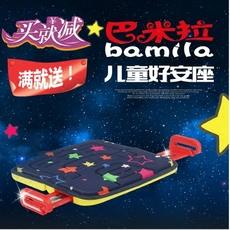 巴米拉儿童安全座椅迷你增高垫折叠便携式携带3C宝宝座椅3-12周岁