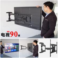 电视挂架加长90度旋转伸缩电视机支架32/55/60寸夏普小米4A/C壁架
