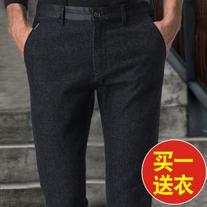 秋季休闲长裤男士新款青年修身韩版直筒冬季磨毛商务男裤西裤子男棒球服