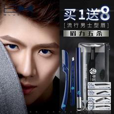尊蓝男士修眉笔套装初学者防水防汗黑色眉粉眉夹含修眉刀画眉彩妆