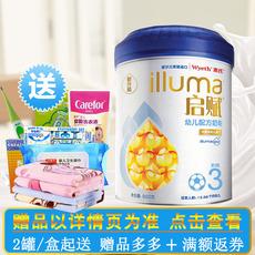 惠氏启赋3段900g克罐装三段婴幼儿1-3岁配方原装进口罐装宝宝奶粉