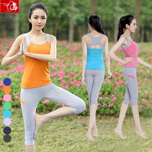 新款夏季韩女时尚显瘦瑜伽服套装瑜珈上衣专业健身房服莫代尔运动