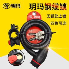 玥玛锁自行车锁防盗锁电动车钢缆锁山地车密码锁钢丝链条锁摩托车
