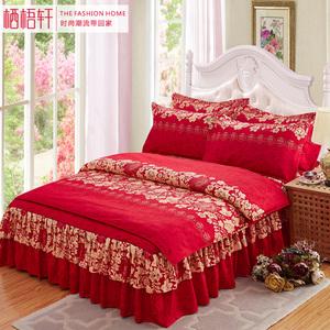 加厚结婚庆磨毛四件套冬大红双人床罩床裙被罩套1.8/2.0m床上用品床品四件套