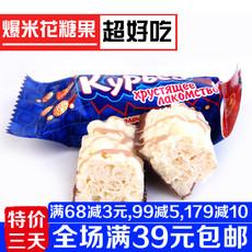 俄罗斯巧克力糖果 进口爆米花巧克力 喜糖果休闲零食品 味道超赞