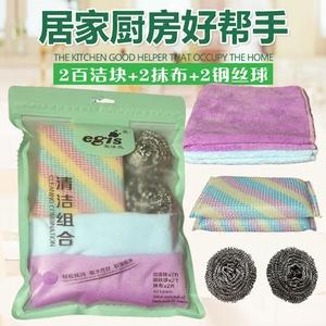 厨房清洁用品用具钢丝球家用海绵百洁块超细纤维洗碗擦窗抹布套装