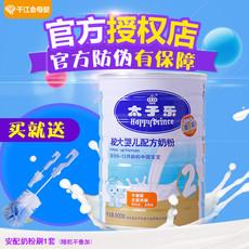 16年6月太子乐2段奶粉金装较大婴儿配方奶粉二段罐装宝宝牛奶粉
