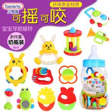 贝恩施婴儿玩具 手摇铃0-1岁宝宝益智牙胶玩具套装新生儿6-12个月