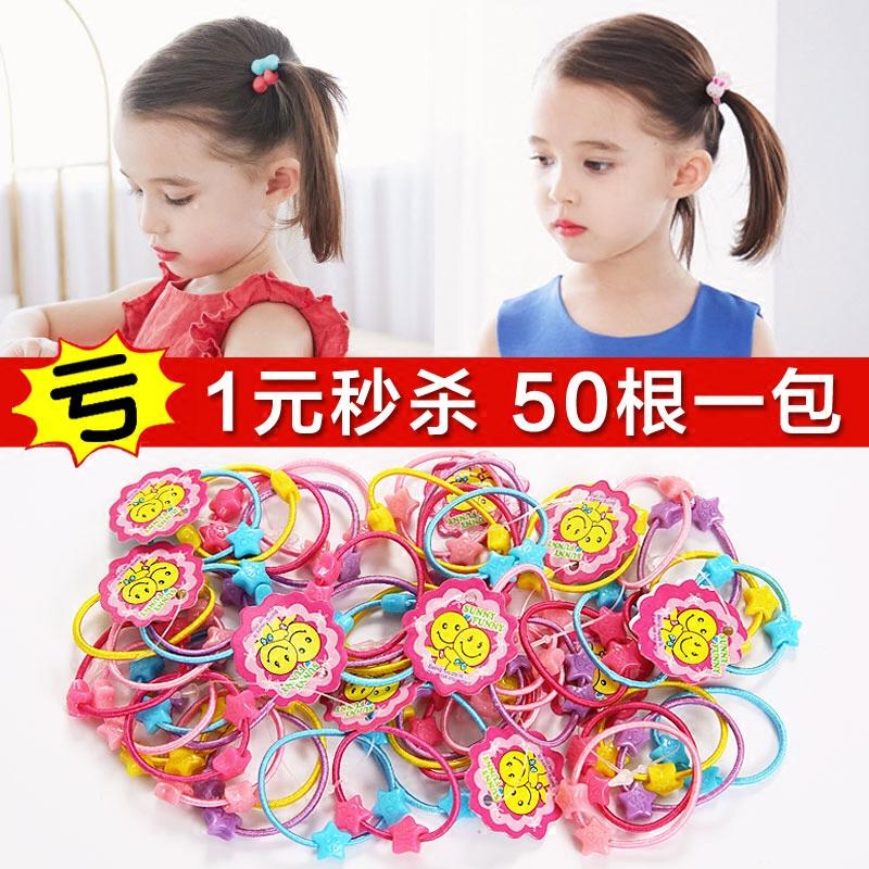 韩国女童可爱橡皮筋宝宝发绳发圈头绳发饰儿童发圈不伤发小饰品儿童发饰