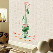 中国风荷花墙贴纸 创意卧室客厅风景贴画装 温馨家居可移除贴饰