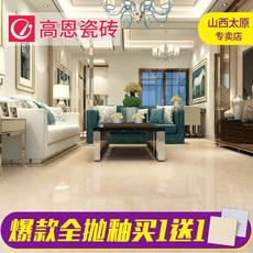 高恩瓷砖客厅全抛釉地板砖800x800地砖简约釉面砖背景墙 雅典玉石