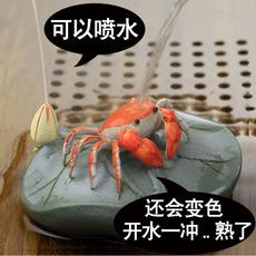 螃蟹喷水变色茶宠牛猪 宜兴紫砂貔貅 精品茶具摆件茶玩包邮金蟾