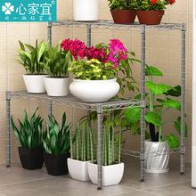 住宅家具类心家宜铁艺花架XM_236 XM_236 促销 价:89