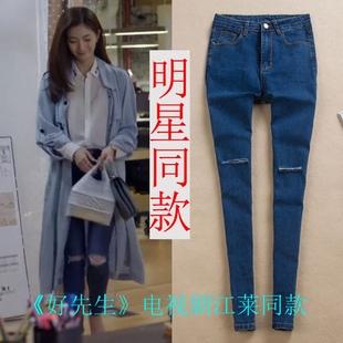 牛仔长裤女士春季显瘦韩版高腰明星同款膝盖破洞打底小脚九分裤子