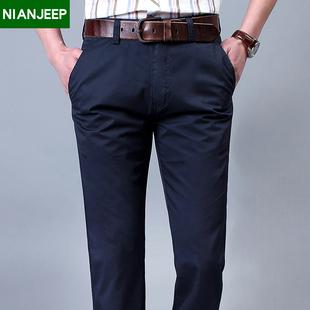 男装NIAN JEEP休闲裤男士商务直筒裤黑色西裤宽松长裤夏季男裤子