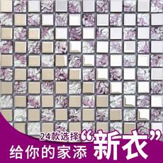 玻璃马赛克镜面水晶瓷砖背景墙拼花卫生间墙贴背景墙砖吧台KTV