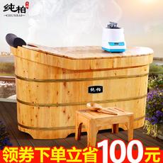 纯柏成人木桶浴桶熏蒸带盖泡澡木桶沐浴桶实木洗澡桶浴缸浴盆澡盆