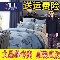 梦洁家纺纯棉四件套 全棉套件床上用品 经典英伦简约工业时代包邮