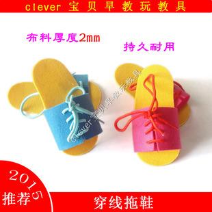 幼儿园活动区生活区区域区角玩具 手工作业穿线鞋带早教教具材料
