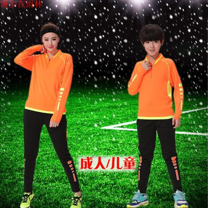 男童足球训练裤长裤品牌官网,男童足球训练裤