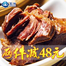 五洲牛肉 五香酱牛肉大块牛肉干 卤味熟食真空独立小包装零食小吃