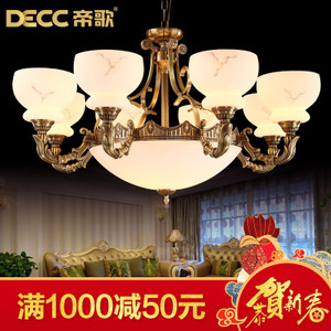 帝歌 欧式全铜客厅云石吊灯大气奢华简欧复式楼卧室餐厅复古铜灯铜灯