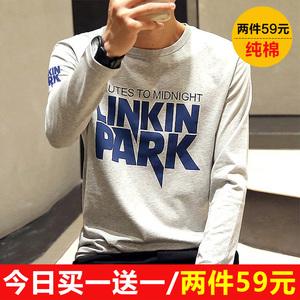 春季男士长袖T恤圆领纯棉体恤韩版修身打底衫青年学生秋上衣潮装T恤