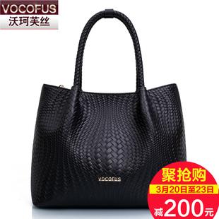 VOCOFUS2017新款编织压纹时尚女包手提包真皮单肩包包休闲单肩包