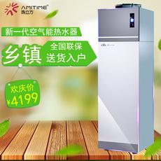 热立方空气能热水器一体机家用热水器180L热泵热水器120升
