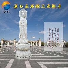 子凡石雕观音像汉白玉石材三面观音雕塑寺庙寺院佛像雕刻坐像LM45