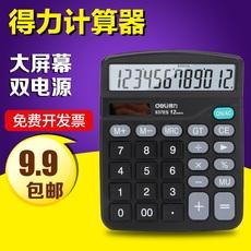 得力837ES计算器办公文具计算机财务会计专用12位太阳能计算器