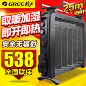 格力电膜式取暖器家用节能电暖器生活电器取暖炉家用烤火器起暖器