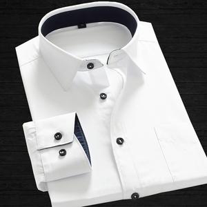 春季男士长袖白衬衫商务职业正装修身结婚伴郎纯色衬衣寸韩版男装男士衬衫