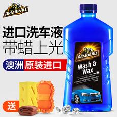 进口牛魔王汽车洗车液水蜡泡沫去污上光专用正品中性蜡水清洗剂
