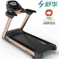 舒华X5豪华家用款跑步机多功能电动 超静音 商用SUT独立悬挂减震