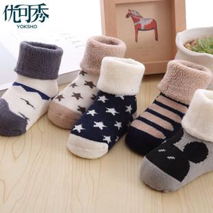 婴儿袜子新生儿男童女纯棉加厚秋冬季6-12个月0-1-3岁5宝宝袜儿童