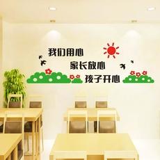 墙贴纸我们用心幼儿园墙面装饰布置教室墙贴画艺术培训补习班贴饰