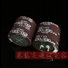 日本化工 进口铝电解电容 450v330uf 35*30 黑金刚KMR 330uf/450v