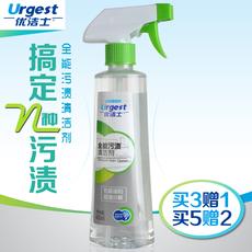 优洁士全能污渍清洁剂铝合金空调瓷砖地板清洗液球鞋多功能洗涤剂